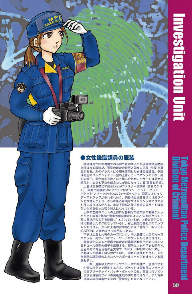萌细胞-Mengxibao.com-Girls fighting! Uniform picture book 第4张