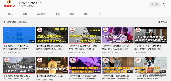 油管大V小喇叭去哪了?-小喇叭-『游乐宫』Youlegong.com